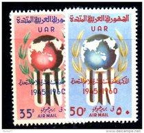 XP8 - SYRIA SIRIA , Posta Aerea N. 171/172 ***  MNH . ONU WMO United Nations . - Siria