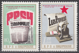 ALBANIA 1982, 40 Years NEWSPAPER Of ALBANIAN COMMUNIST PARTY, COMPLETE, MNH SET, GOOD QUALITY, *** - Albania