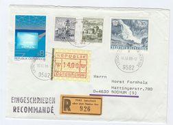 1988 REGISTERED Latschach AUSTRIA HOLOGRAMME Stamps COVER Hologram Waterfall Frama Atm Label - Hologrammen