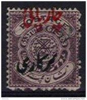 INDIAN STATES, HYDERABAD, Yv O25, SG O43, Used, F/VF - Hyderabad
