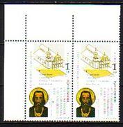 BULGARIA \ BULGARIE - 2007 - Bazilique Sant Klemente - Pair** Avec Milesime - Bulgarie