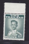 THAILANDE N°  278B ** MNH Neuf Sans Charnière, TB  (D2098) - Thaïlande