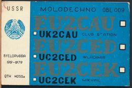 °°° 9574 - BIELORUSSIA - MOLODECHNO - AMATEUR RADIO - 1979 °°° - Bielorussia