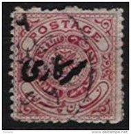 INDIAN STATES, HYDERABAD, Yv O13a, SG O31, Used, F/VF - Hyderabad