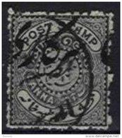 INDIAN STATES, HYDERABAD, Yv O5A, SG O19, Used, F/VF - Hyderabad