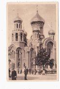 Wilna Romanoff Kirche Church Ca 1915 OLD POSTCARD 2 Scans - Lithuania