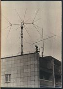 °°° 9584 - RUSSIA - SVERDLOVSK - AMATEUR RADIO - 1985 °°° - Russie