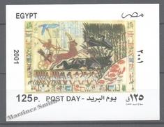 Egypt 2001 Yvert BF 78, Post Day - Miniature Sheet - MNH - Blocs-feuillets