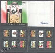 United Arab Emirates - Émirats Arabes Unis 2010 Yvert C1000, 39th National Day Viewed By The Children's - MNH - Emiratos Árabes Unidos