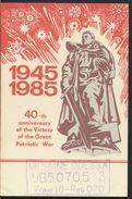 °°° 9587 - UKRAINE - ODESSA - AMATEUR RADIO - 1985 °°° - Ucraina
