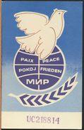 °°° 9589 - BIELORUSSIA - MINSK - AMATEUR RADIO - 1984 °°° - Bielorussia