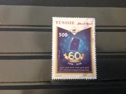 Tunesië / Tunisia - 60 Jaar Nationale Spaarbank (500) 2016 - Tunesië (1956-...)