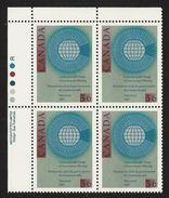 CANADA 1987 COMMONWEALTH MEETING CYLINDER BLOCK SET MNH - 1952-.... Reign Of Elizabeth II