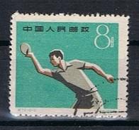 China Y/T 1257 (0) - 1949 - ... République Populaire