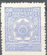 AFGHANISTAN: Scott 231,1927,MNH - Afghanistan