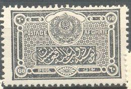 AFGHANISTAN: Scott 235,1927,MNH - Afghanistan