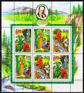Russia 2004 Sheet 125Y Birth P Bazhov Fairy Tales Writer ART Malachite Box Golden Hair Stories Legend Stamps MNH SC 6815 - Fairy Tales, Popular Stories & Legends