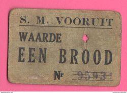 Netherland Waarde Een Brood 1941 Olanda Buono Per Un Pezzo Di Pane - Paesi Bassi