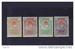 1928 TURKEY STAMPS IN AID OF THE TURKISH SOCIETY FOR THE PROTECTION OF CHILDREN MINT WITHOUT GUM - 1921-... Repubblica