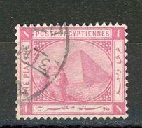 EGYPTE : SPHINX - N° Yvert 28 Obli. - 1866-1914 Khedivate Of Egypt