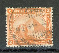 EGYPTE : SPHINX - N° Yvert 29 Obli. - 1866-1914 Khedivate Of Egypt