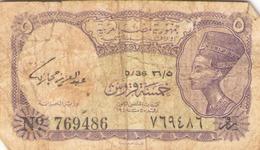 Egypte Billet De 5 Piastres - Egypte