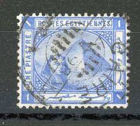 EGYPTE : SPHINX - N° Yvert 34 Obli. - 1866-1914 Khedivate Of Egypt