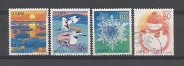 Japan 1999 Hokkaido Prefecture Y.T. 2505/2508 (0) - 1989-... Emperor Akihito (Heisei Era)