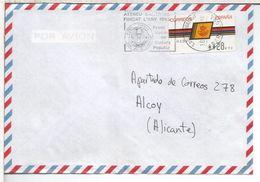 SANT BOI DE LLOBREGAT CC ATM CON MAT RODILLO ATENEU SANTBOIA CULTURA - 1931-Today: 2nd Rep - ... Juan Carlos I