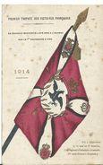 1 Trophee Des Victoires Français - Guerra 1914-18