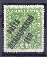 CZECHOSLOVAKIA 1919 ,   MNH   ,EXPERTIZED , FORMAT 26 X 29 Mm - Czechoslovakia