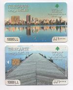 2 Used Phonecard 2014 Lebanon , Liban Telecarte  Libanon - Lebanon