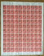 Japan 1968, Japanese Crane 丹顶鹤 Compleet Sheet, English Roller Cancel - 1926-89 Keizer Hirohito (Showa-tijdperk)