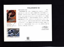 USA 1981 Philatokyo Souvenir Card - Covers & Documents