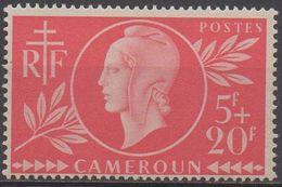 CAMEROUN   N°265  NEUF**  VOIR  SCAN - Cameroun (1915-1959)