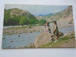 D154825 Tajikistan - Children - Mountain Landscape - Tajikistan