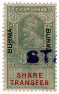 (I.B) Burma Revenue : Share Transfer 8a - Burma (...-1947)