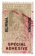 (I.B) Burma Revenue : Special Adhesive 6a - Burma (...-1947)