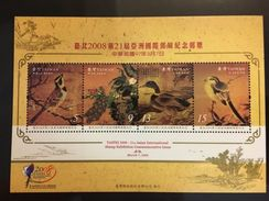 Taiwan 2008 Asian Int'l Expo S/S (SC3802a) MNH - Unused Stamps