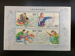China 2003-16M (SC#3303A) Traditional Sports Of Ethnic Minorities S/S, MNH - 1949 - ... People's Republic