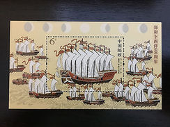 China 2005-13M (SC#3439) Voyages Of Admiral Zheng He (郑和下西洋600周年小型张) S/S, MNH - 1949 - ... People's Republic
