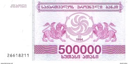 Georgia - Pick 51 - 500.000 (500000) Laris 1994 - Unc - Géorgie
