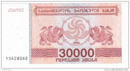 Georgia - Pick 47 - 30.000 (30000) Laris 1994 - Unc - Géorgie