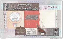 Kuwait - Pick 23 - 1/4 Dinar 1994 - Unc - Kuwait