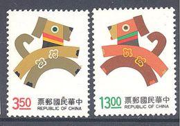 Formose: Yvert N° 2091/2092**; MNH; Année Du Chien - 1945-... République De Chine
