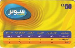 TARJETA TELEFONICA DE EGIPTO (PREPAGO) (395) - Egipto