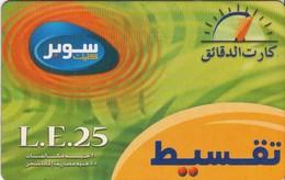 TARJETA TELEFONICA DE EGIPTO (PREPAGO) (394) - Egipto