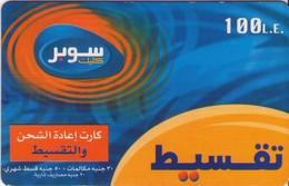 TARJETA TELEFONICA DE EGIPTO (PREPAGO) (393) - Egipto