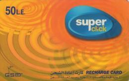 TARJETA TELEFONICA DE EGIPTO (PREPAGO) (400) - Egipto