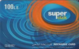 TARJETA TELEFONICA DE EGIPTO (PREPAGO) (402) - Egipto